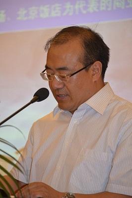 北京商业网点规划; 中国城市商圈发展论坛在京成功